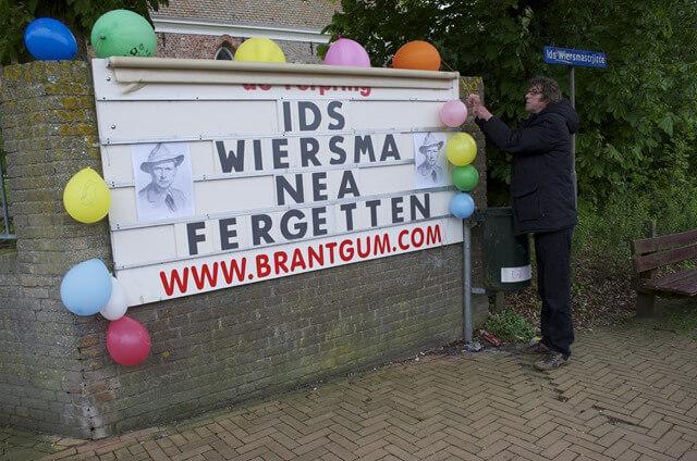 BRANTGUM - opening Ids Wiersma expositie