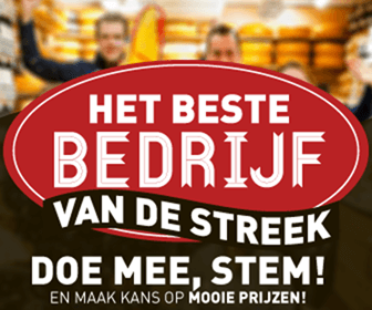 STREEK_Call_to_action